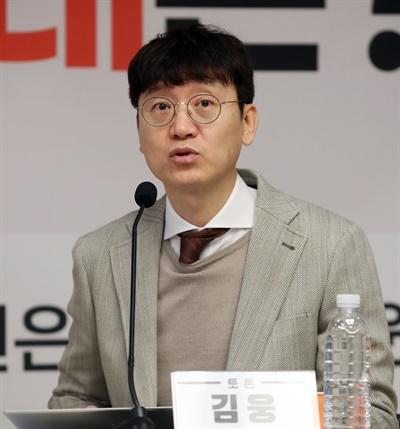 13일 오전 국회 의원회관에서 열린 '검찰개혁 사기극, 문재인 정부의 진짜 속내는?' 토론회에서 새로운보수당 김웅 법치바로세우기 특별위원장이 발언하고 있다. (사진자료)