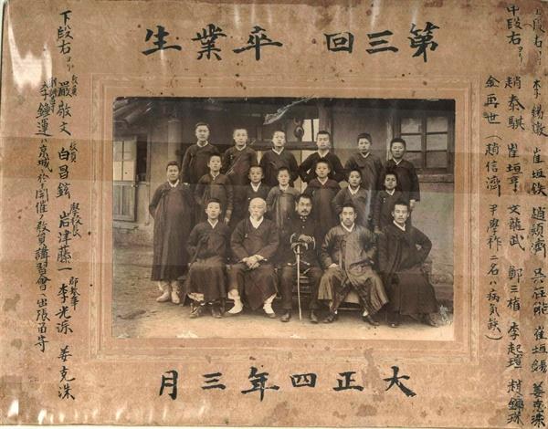 1915년 공양공립보통학교 졸업식.