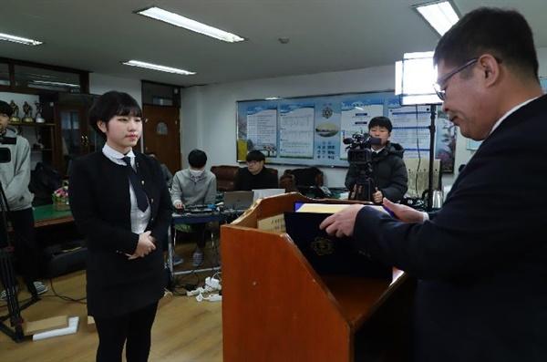 2020년 경남정보고 졸업식.
