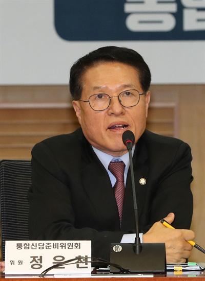지난 6일 오후 서울 여의도 국회 의원회관에서 열린 1차 회의에서 새보수당 몫 공동위원장 대행으로 참석한 정운천 위원이 발언하고 있다.