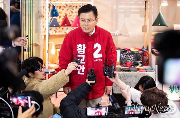 제 21대 국회의원 선거 종로에 예비후보 등록을 한 황교안 자유한국당 대표가 14일 오후 서울 종로에 한 대형 빌딩에 마련된 청년창업 일자리 통합지원 플랫폼 '종로청년숲'을 방문하고 있다.