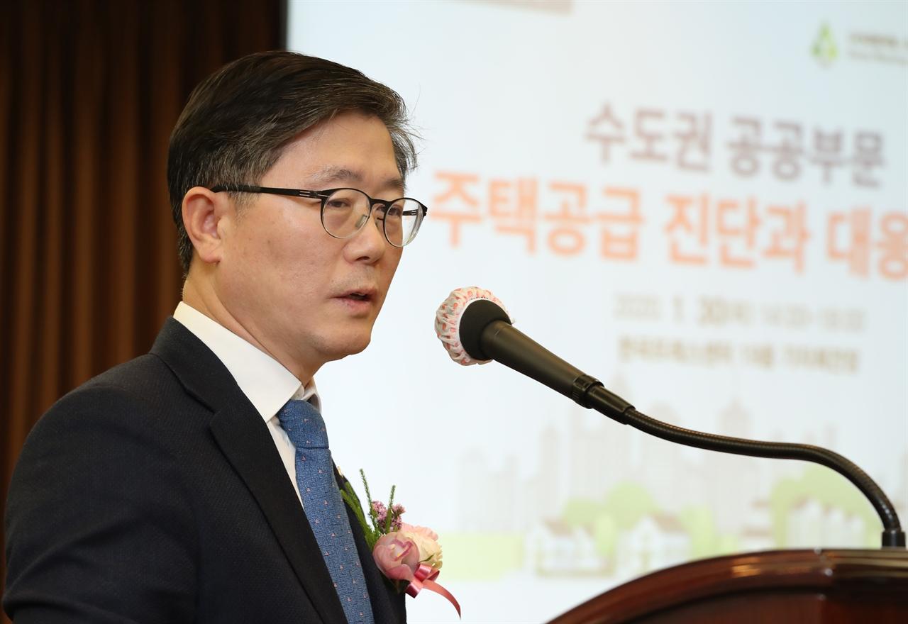 지난 1월 서울 프레스센터에서 열린 '수도권 공공부문 주택공급 진단과 대응 방안' 세미나에서 변창흠 한국토지주택공사 사장이 인사말을 하고 있다.
