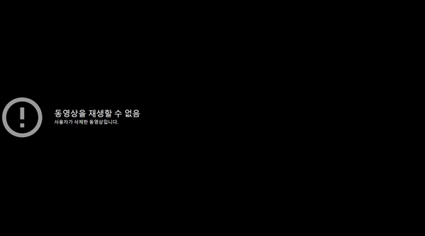 13일 중앙선관위는 자신들이 지난 해 올린 '모의선거 찬양' 동영상을 유튜브 등에서 '돌발 삭제'했다.