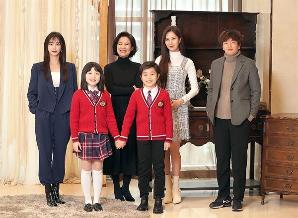 JTBC 드라마페스타 <안녕 드라큘라> 제작발표회