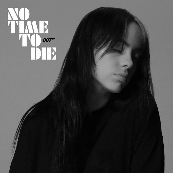빌리 아일리시가 부른 '007 노 타임 투 다이'의 주제가 'No Time To Die'