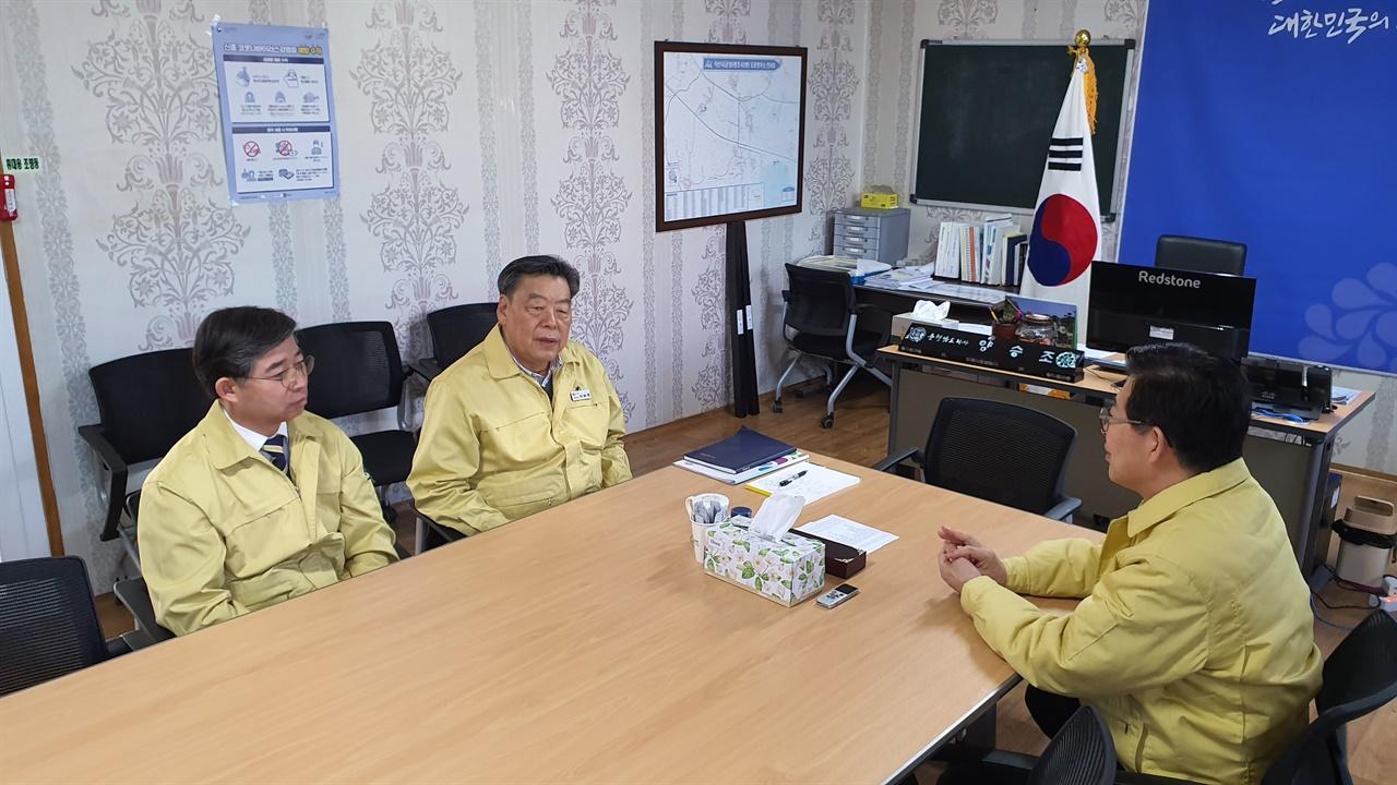 양 지사와 가세로 태안군수(우)와 김기두 태안군의회 의장(좌)이 코로나19 대책을 논의하고 있다.