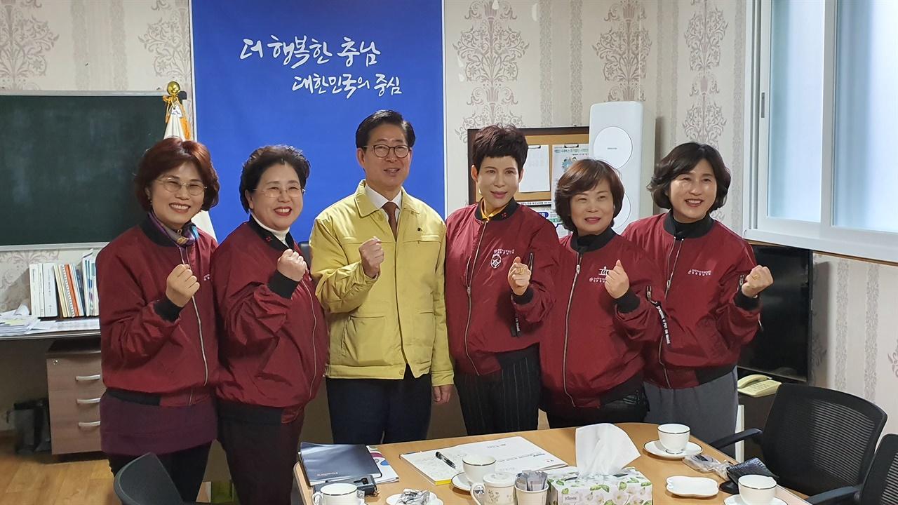 충남 여성경제인연합회 회원들이 양 지사와 기념촬영을 하고 있다.