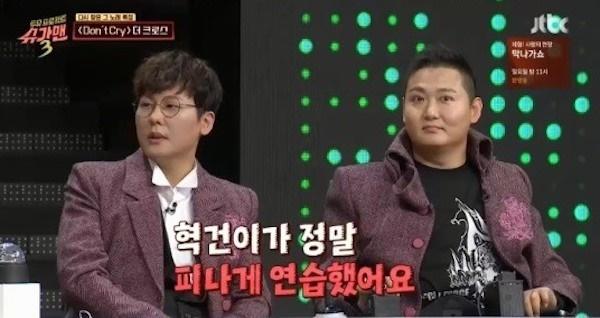지난 14일 방영한 JTBC <투유 프로젝트-슈가맨3>에 출연한 더 크로스