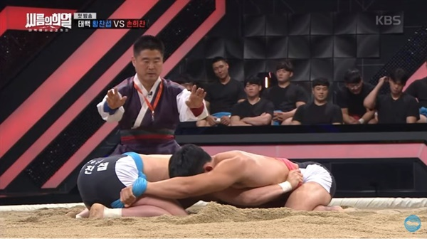 KBS 2TV <씨름의 희열>의 한 장면