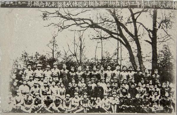 1939년 4월, 유후공원에서 중국 공작대원들과 기념사진을 촬영한 '한국광복진선청년공작대'