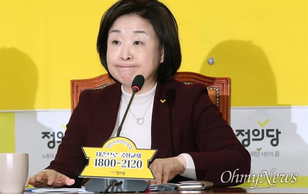 정의당 심상정 대표가 10일 오전 서울 여의도 국회에서 주재한 상무위원회에서 입을 앙다물고 있다.