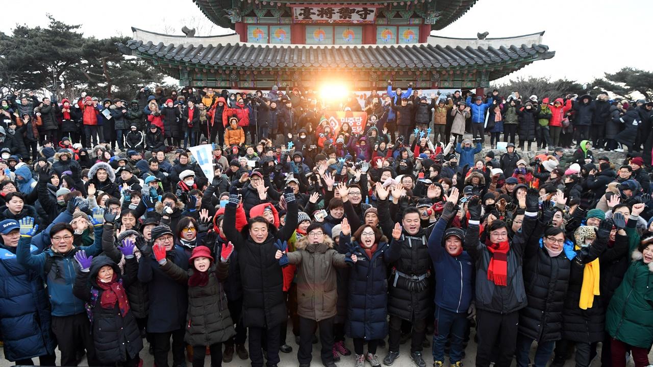 2019년 남한산성 수어장대 해맞이 한마당 모습