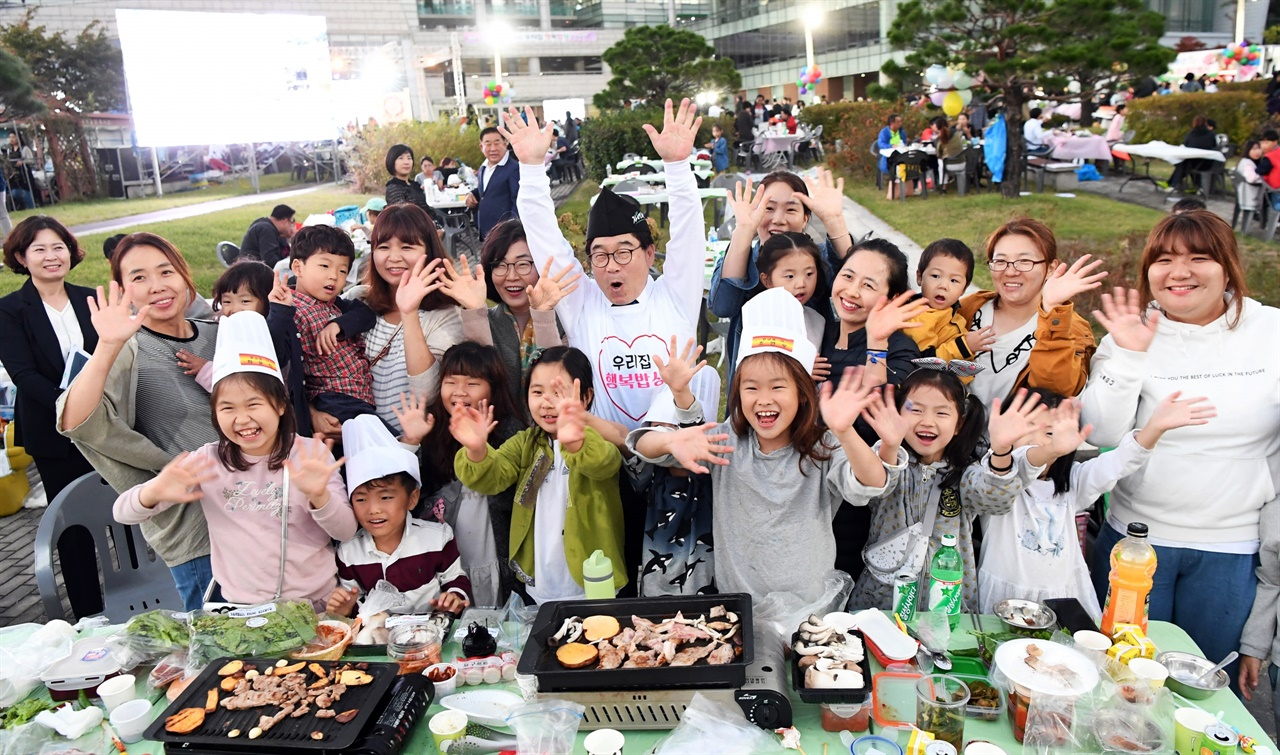 제1회 자연채 행복밥상 문화축제 모습