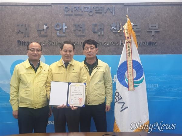 인천시가 행정안전부 주최 '2019년 재난대응 안전한국훈련' 전국 시·도 평가에서 최우수기관으로 선정됐다.