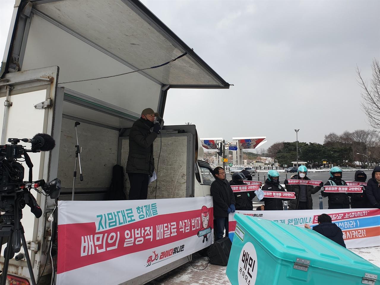 배달노동자들의 노동조합인 라이더유니온이 서울시 송파구 배달의민족 본사 앞에서 집회를 하고 있다. 발언하는 구교현 라이더유니온 기획팀장