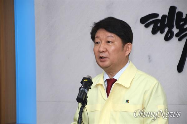 권영진 대구시장이 18일 오전 기자회견을 열고 대구에서 코로나19 31번째 확진자가 발생했다고 밝혔다.