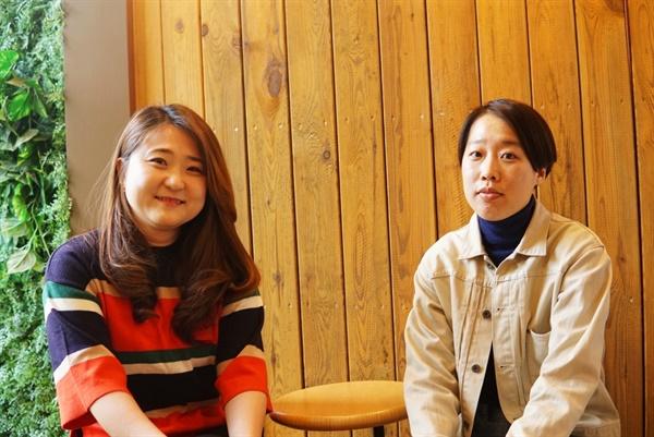 다큐멘터리 <기억의 전쟁> 이길보라 감독(우)과 조소나 피디(좌).
