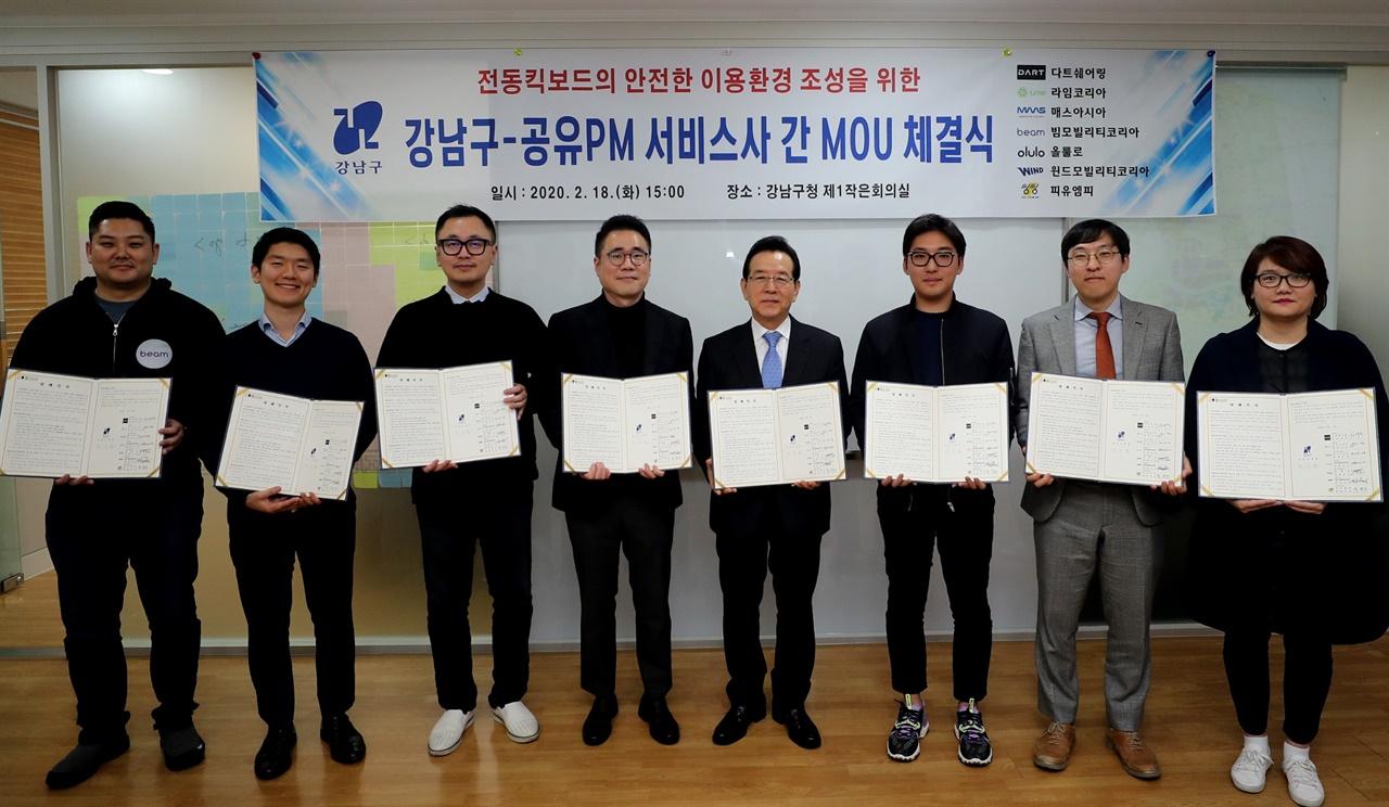 강남구가 지난 18일 관내 7개 공유 전동킥보드 업체와 전동킥보드의 안전한 이용환경 조성을 위한 업무협약을 체결했다.