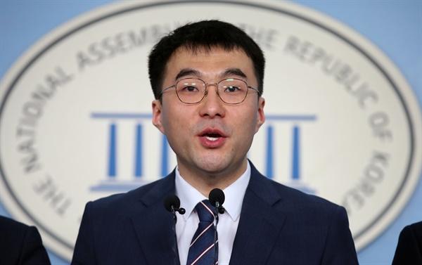 김남국 변호사