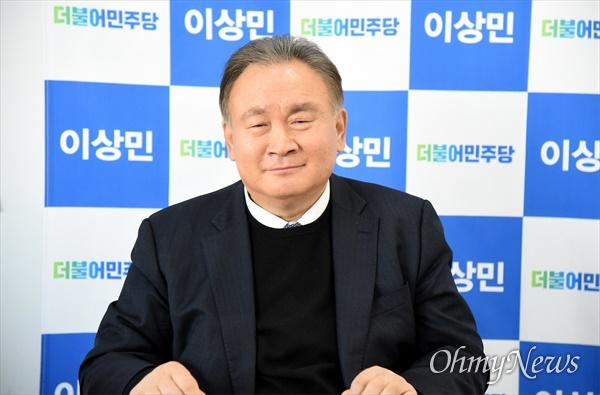 이상민(대전 유성을) 더불어민주당 의원이 20일 5선 도전을 선언했다.