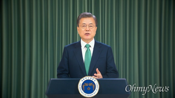 문재인 대통령이 2월 22일 오마이뉴스 창간 20주년을 맞아 축사 동영상을 전해왔다.