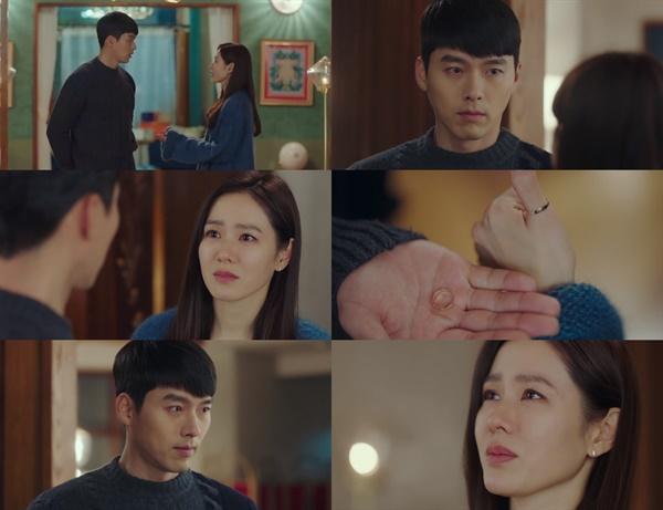 tvN 토일드라마 <사랑의 불시착>