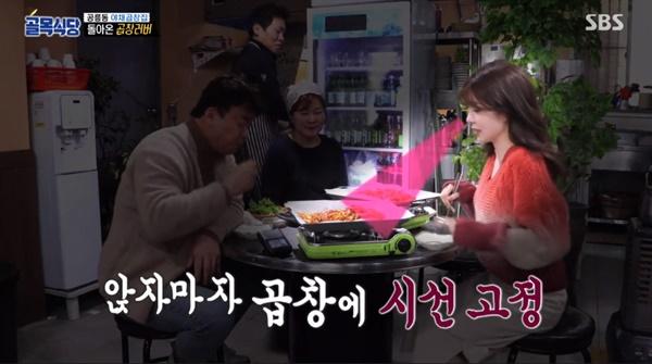 19일 방송된 SBS <백종원의 골목식당>의 한 장면