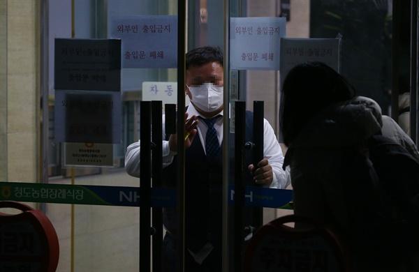 20일 오후 신종 코로나바이러스 감염증(코로나19) 확진자가 숨진 곳으로 알려진 경북 청도군 대남병원 장례식장 출입이 통제되고 있다.