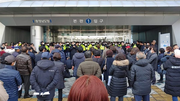 충남도청 출입문 앞에서 경찰과 집회 참가자들이 대치하고 있다.
