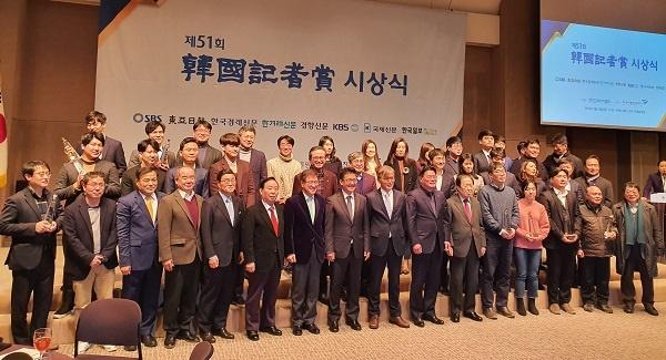 수상자와 언론계 인사 한국기자협회 주최 제51회 한국기자상 수상자들과 언론계 인사들이 기념사진을 촬영했다.