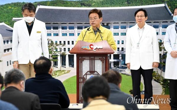 이철우 경상북도지사가 21일 오전 경북도청 브리핑룸에서 코로나19 관련 내용을 설명하고 있다.