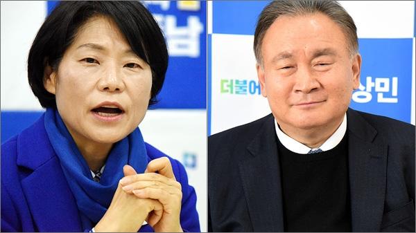 더불어민주당 대전 유성을 공천 경쟁을 벌이고 있는 김종남(왼쪽) 예비후보와 이상민 의원.