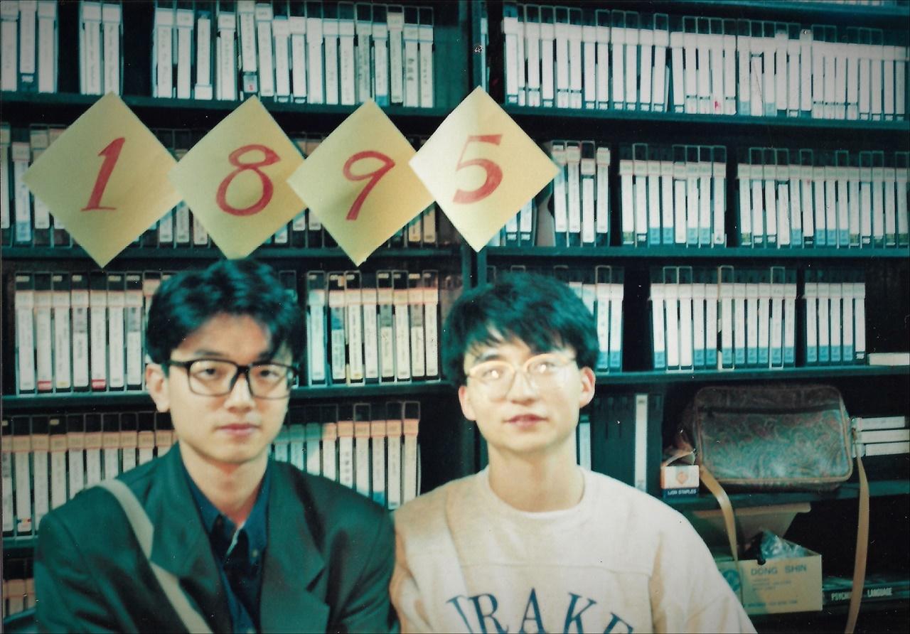 '영화공간1895'에서 활동했던 이하영(오른쪽)과 이재용 감독
