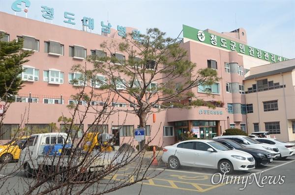 코로나19 국내 첫 사망자가 발생한 청도 대남병원.