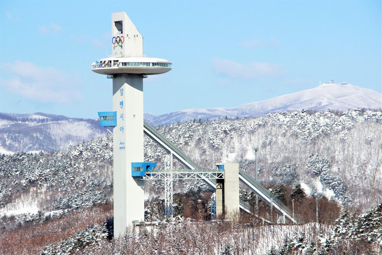 알펜시아 스키점프 센터.