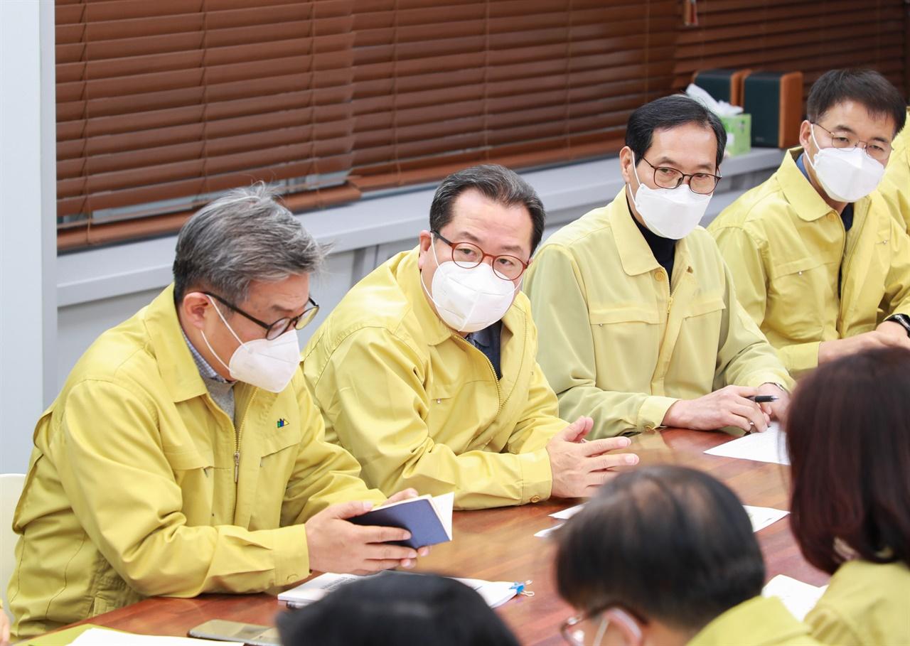 남양주시, 코로나19 대응 긴급 대책회의 모습