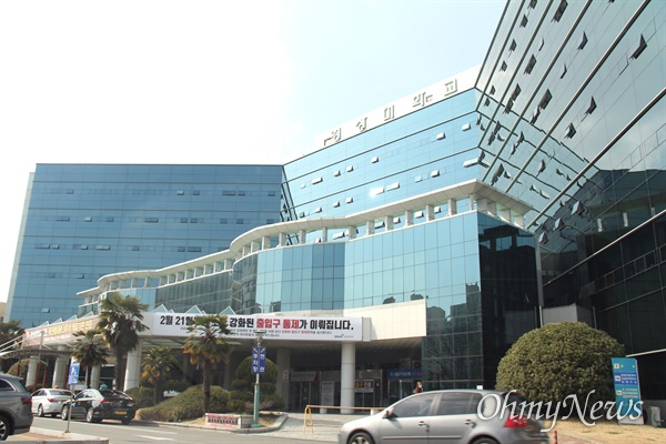 경남 진주 경상대병원.