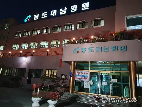 불 켜진 청도 대남병원 22일 저녁 2명의 코로나19 사망자가 발생한 경북 청도군 청도대남병원에 불이 켜져 있다.