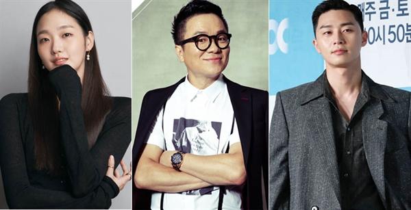 마스크를 기부한 김고은, 김태균, 박서준
