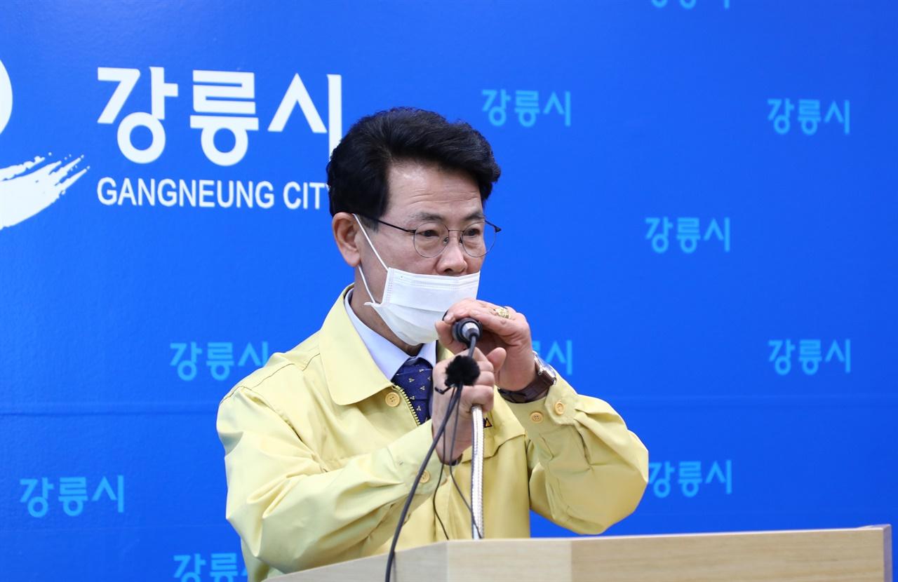 23일 김한근 강릉시장이 코로나19 확진자에 대한 기자회견을 하고있다.