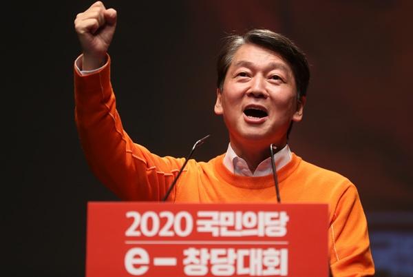 안철수 국민의당 창당준비위원장이 23일 서울 강남구 SAC아트홀에서 열린 '2020 국민의당 e-창당대회'에서 당대표 수락연설을 하고 있다.