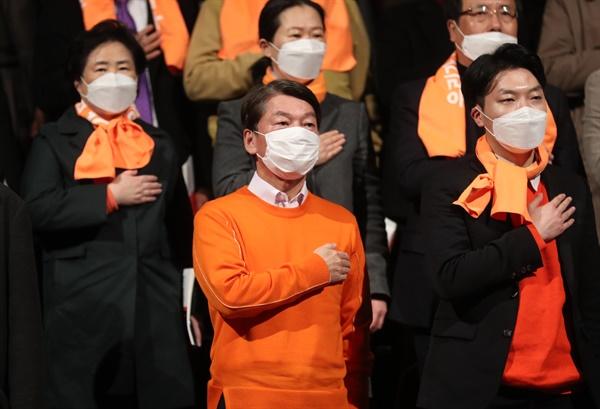 안철수 국민의당 창당준비위원장이 23일 서울 강남구 SAC아트홀에서 열린 '2020 국민의당 e-창당대회'에서 참석자들과 국민의례를 하고 있다.