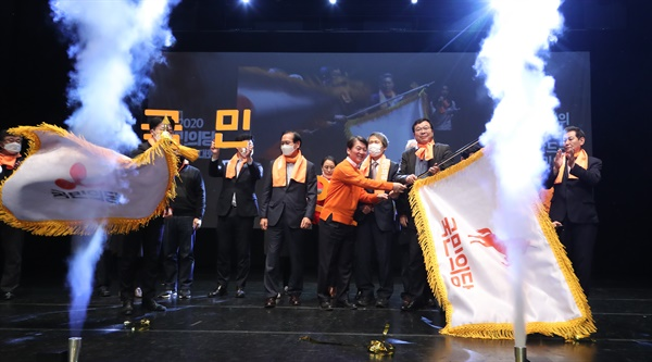 안철수 국민의당 창당준비위원장이 23일 서울 강남구 SAC아트홀에서 열린 '2020 국민의당 e-창당대회'에서 당대표 수락연설을 마친 뒤 당기를 흔들고 있다.