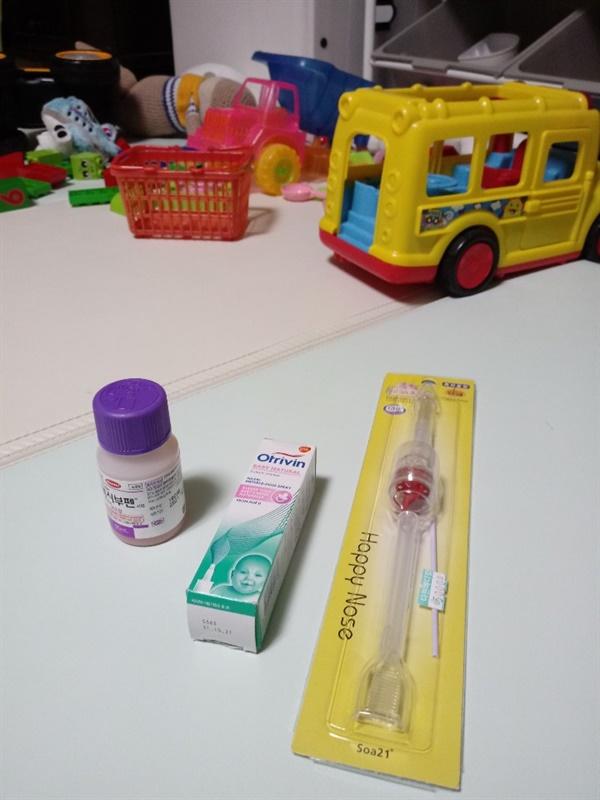 손자의 감기로 23일 병원에서 처방 받은 약과 약국에서 사온 기구. 해열제, 코막힘 완화제, 콧물 흡입기구. (왼쪽부터) 아픈 아이들은 예민한 탓에 약을 먹이는 것도 한바탕 난리를 쳐야 한다.