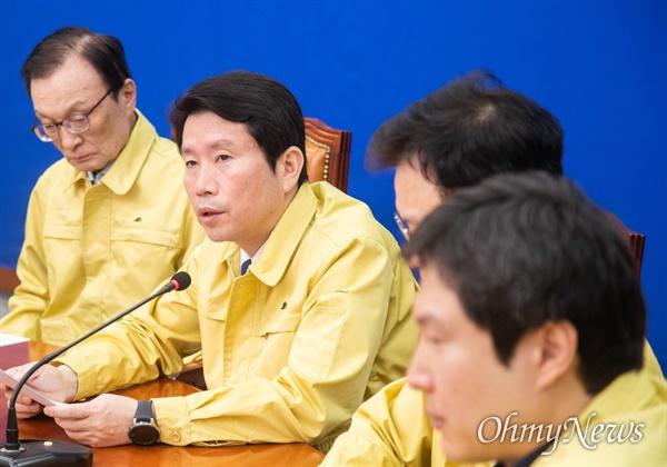 이인영 더불어민주당 원내대표가 24일 오전 서울 여의도 국회에서 열린 더불어민주당 최고위원회에서 발언을 하고 있다.
