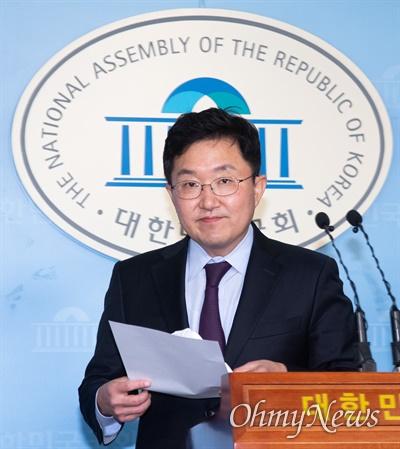 김용태 통합미래당 의원이 24일 오전 서울 국회 정론관에서 기자회견을 열고 구로을 출마선언을 하고 있다.
