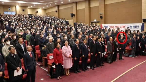 지난 19일 하윤수 한국교총 회장(오른쪽 4번째, 붉은 원)이 참석한 국회 토론회.