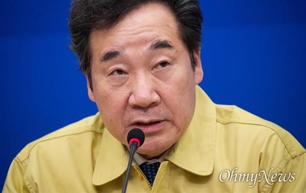 이낙연 코로나대책특위원장이 24일 오후 서울 국회 더불어민주당 대표실에서 코로나대책특위원회를 열고 발언을 하고 있다.