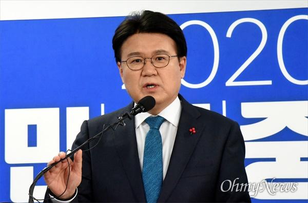 황운하 전 대전경찰청장(더불어민주당 대전 중구 예비후보)이 24일 오후 더불어민주당 대전시당사에서 4.15총선 출마를 선언했다.