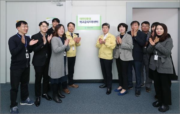 대전시 친환경학교급식지원센터가 24일 대전시청 4층에서 문을 열었다.